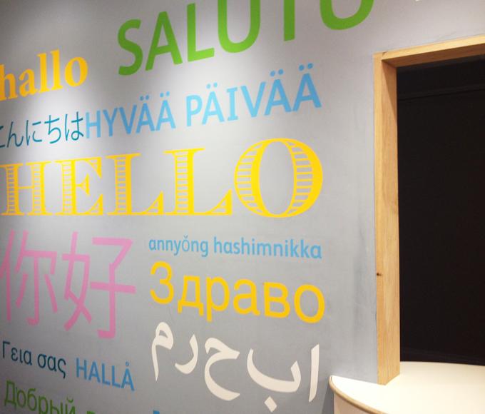 Language in Totnes